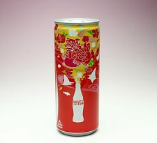 Coca Cola Coke Japan Okinawa Islands Souvenir Tropical Design Tall Can New Full
