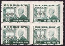 Korea 1952 President Rhee 2nd Inaugration Block