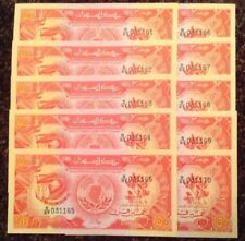 Lot Of 10 X Sudan Banknote. 50 Piastres. Uncirculated. Dated 1987.