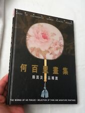 The Works of Ho Paklee - Selection of Fans and Miniature Paintings RARE CHINESE