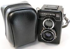 ⭐NEW⭐ Russian LOGO LUBITEL-166 UNIVERSAL TLR Medium Format 6x6 LOMO USSR Camera