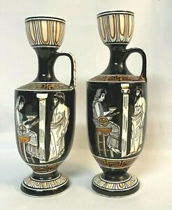HTF Vintage Greek Oil Decanter Vase Pitcher King Eageas Soothsayer Themis Greece