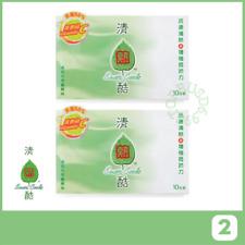 2 BOX 10 pack 清熱酷 Sensa Cools Heat and cool herbal heat powder