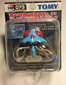 Rare TOMY unopened Tentacruel Pokemon Figure #073 still sealed never opened