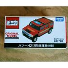 Tomica Shop Original Hummer H2 Fire Command Vehicle Specifications from japan