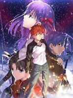 Fate / stay night [Heaven's Feel] I.presage flower Production Limited Edition