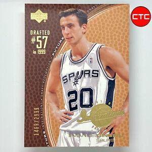 2002-03 Upper Deck Inspirations Emanuel Manu Ginobili Rookie RC /2999 Spurs #143