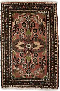 Vintage Red Floral Tribal 1'5X2 Tiny Oriental Rug Kitchen Entryway Decor Carpet