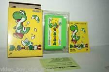 YOSHI NO TAMAGO GIOCO USATO NINTENDO NES EDIZIONE GIAPPONESE JAPAN NTSC/J 37495