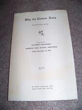1955 Why The Chimes Rang Jefferson High School Roanoke Virginia Samuel French