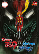 Cyborg 009 vs Devilman OVAs DVD (Japanese Ver) Anime - US Seller Ship FAST