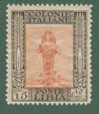 LIBIA. Anno 1921. Serie Pittorica. Valore da cent. 15 bruno e arancio.