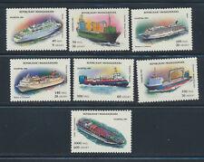 MADAGASCAR 1994 SHIPS MODERN VESSELS SET MNH YVERT 1405-11