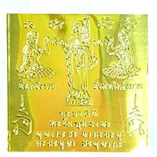 Money Calling Gold Sheet Yant Siwali Nagkwank Thai Amulet Good Wealth & Success