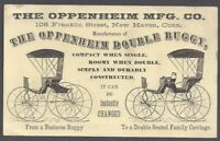 NEW HAVEN, CT ~ OPPENHEIM BUGGY MANUFACTURING COMPANY BUSINESS CARD ~ c 1880's