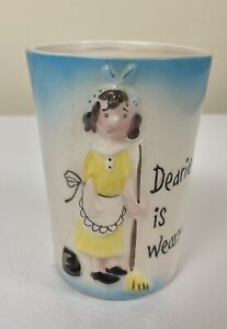 Enesco DEARIE IS WEARY RARE WATER CUP, GLASS, MUG - Excellent!