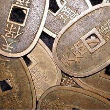 JAPON, 100 Mon (Shogunat TOKUGAWA) 1835-1870 -1 Piece-