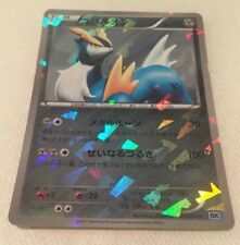 Japanese Holo Foil Cobalion # 013/014 Strength Deck Set Pokemon Cards Rares NM