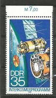 DDR postfrisch   2312  PF I    ( 25.-€ )