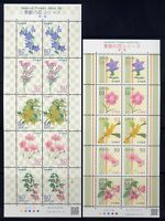 JAPAN 2011 Blumen Flowers I  5759-5768 Kleinbögen ** MNH