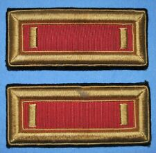 Vietnam Era 2nd Lt. of Artillery Shoulder Straps