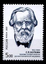 Russischer Arzt -Therapeut Sergej P.Botkin. 1W. Rußland 2007