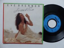 """EVE BRENNER Le reve d Eve 818515 7 Sexy nude cover     7"""" FRANCE RRR"""