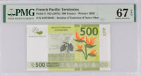 French Pacific Territories 500 Francs 2014 P 5 Superb GEM UNC PMG 67 EPQ