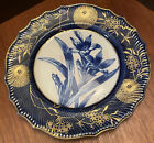 Royal Doulton Guilded Flow Blue 9-1/4 Cabinet plate 1890's Cobalt Gold