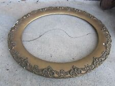 Antique VICTORIAN Gilded Gold OVAL Gesso PORTRAIT Picture Frame 20 x 16