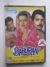 BAHURANI Rekha Rakesh Roshan DVD Hindi movie bollywood India