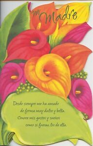 AG Spanish Pop-Up Mother's Day Card: You're the Best Ever & I Love You So Much