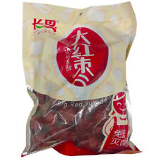 Choillse chinois Big Red Jujube dates 454 G 長思大紅棗
