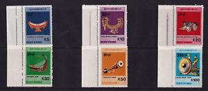 Myanmar - 1998 Musical Instruments - U/M - SG 356-61