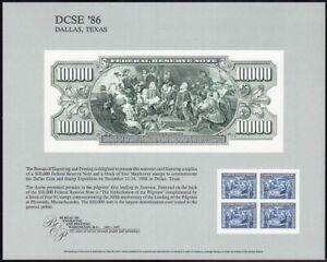 1986 Dallas TX - DSCE '86 - $10,000 Bank Note Souvenir Card NSC116 SCCS B-100
