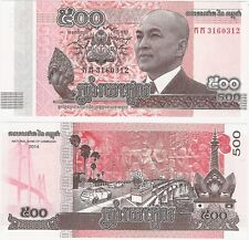 Cambodia 500 Riels 2014 P-66 UNC Uncirculated Banknote - Bridge