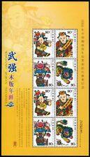 China PRC 2006-2 Wuqiang Woodprint Neujahrsbilder 3716-19 Kleinbogen MNH