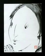 France Outsider Art Ink Painting Shakubuku Girl Portrait Claude Vedel (EtJ)#61