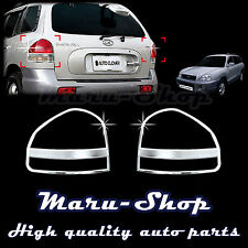 Chrome Rear Tail Light Lamp Cover Trim for 05~06 Hyundai Santa Fe