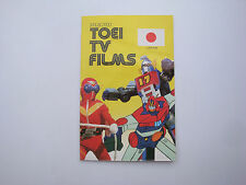 Prospectus ancien catalogue Toei TV Films Combattler Five rangers Kikaida ...