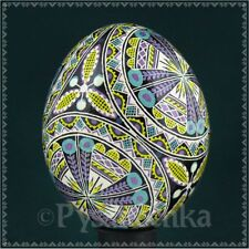 Real Ukrainian Pysanky Chicken Pysanka High Quality byRoman Easter Egg Hand made