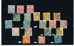 TURKEY 1867/69 MH Unused Used (20 Items) ZA 905s