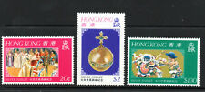 HONG KONG 1977 SILVER JUBILEE ISSUE FULL SET 3 values to $ 2.00 MNH.