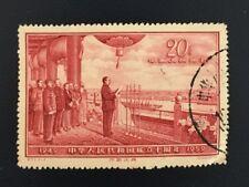 China Stamps Sc #456 Mao Proclaiming Republic 1959 J71 1-1 Unhng V-Xf Z2/29