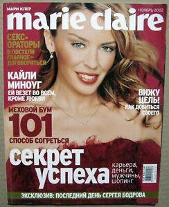 Marie Claire Magazine 2002 Russia Kylie Minogue Vivien Leigh