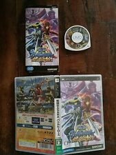 Basara Battle Heroes Psp Sony Ottima Stampa Giapponese con Manuale
