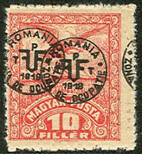 HUNGARY 2nd DEBRECEN issue, 1920, 3N6 10f w/TRIPLE OVPT