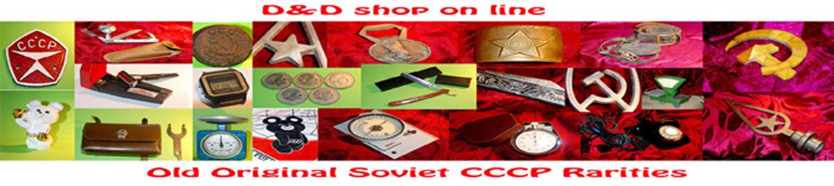 D&D SovietRarities on line