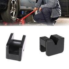 2 X Vehicle Repair Car Slotted Frame Rail Floor Jack Guard Adapter Pad