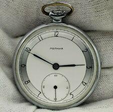 Pocket Watch MOLNIJA USSR CHK-6 1951 year SOVIET Vintage Watch 15 Jewels